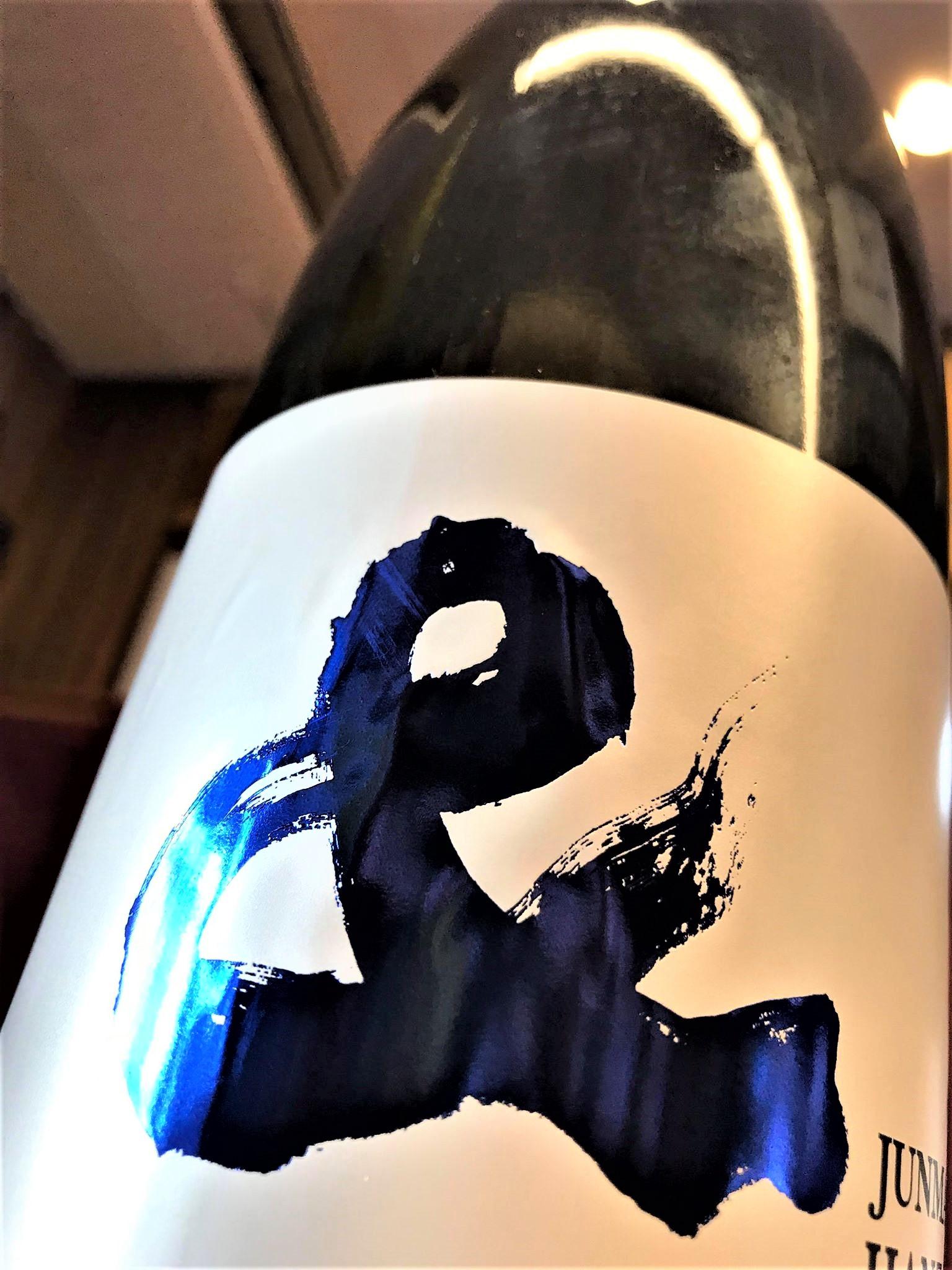【日本酒】半蔵⭐別誂『&(and)』純米大吟醸 無濾過生原酒 The Blue Model 特別限定蔵出し 令和1BY🆕_e0173738_13242574.jpg