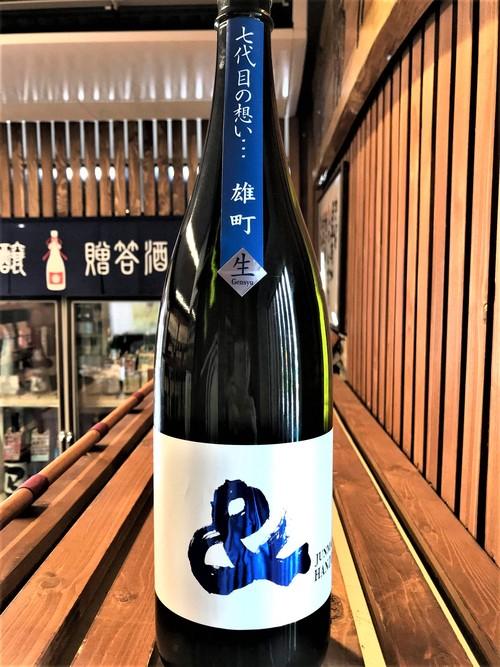 【日本酒】半蔵⭐別誂『&(and)』純米大吟醸 無濾過生原酒 The Blue Model 特別限定蔵出し 令和1BY🆕_e0173738_13301757.jpg