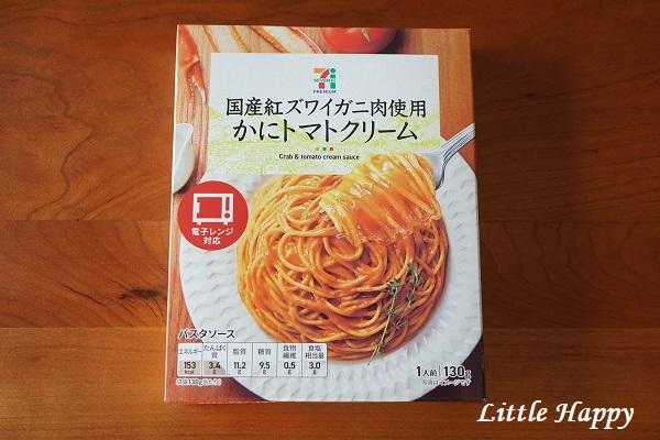 コンビニ食材でおうちレストラン開店_d0269651_10201714.jpg