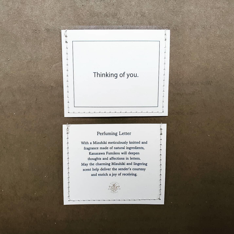 手紙は1200年続く情緒的価値_e0334462_02233801.jpg