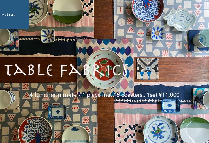 「table fabrics」カラフルに10タイプ_e0243765_19515922.jpg