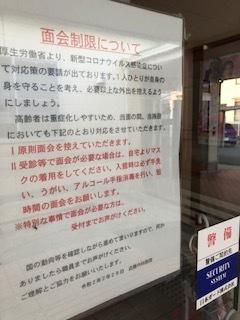 板野生活 ~お誕生会~_c0218368_12353188.jpg