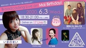 6月3日いまのまいちゃんのBDライブ配信へ_a0087471_00140079.jpeg
