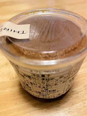 八王子南大沢:「サードシュガー@スイーツモード」のシュークリーム美味しい♪_c0014187_1291185.jpg