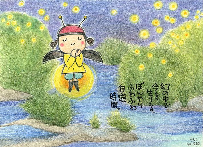 幻想_f0043592_08384094.jpg