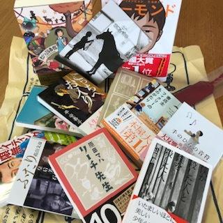 一万円選書_a0213793_13305330.jpg