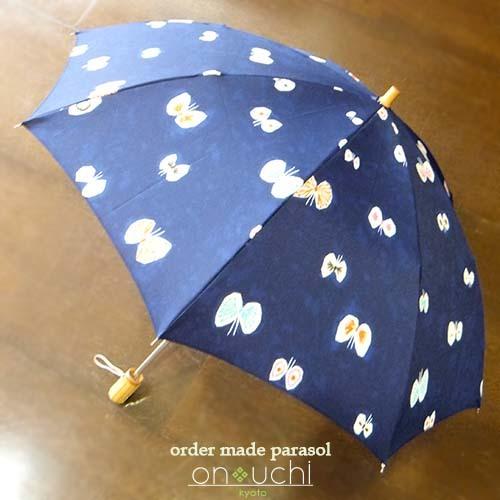 風呂敷から可愛い折り畳み日傘ができました!_f0184004_23410419.jpg
