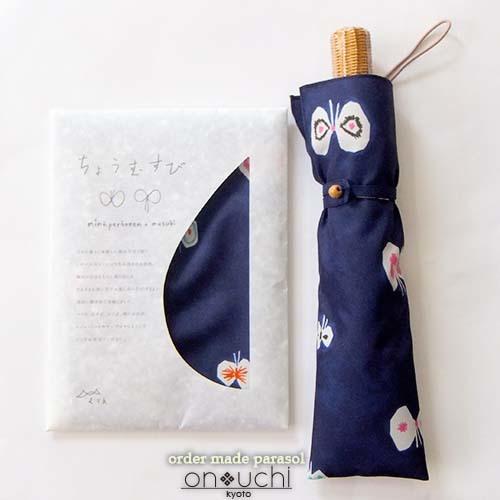 風呂敷から可愛い折り畳み日傘ができました!_f0184004_23415032.jpg