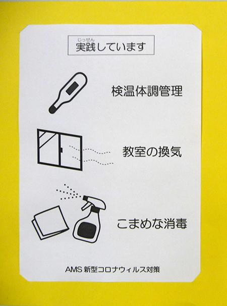 授業開始のお知らせ_b0107314_15443175.jpg