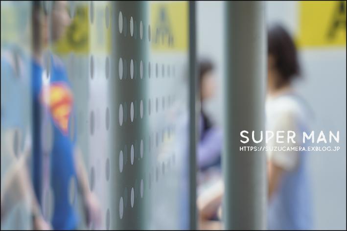 SUPER MAN_f0100215_23280334.jpg