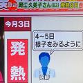 死者数を少なくするのが日本の対策の重点目標ではなかったのか_c0315619_14422666.png