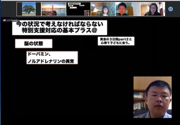 【報告】5/29特別支援学習会Web①を行いました_e0252129_22594363.png