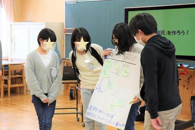 阿賀町立上川小学校においてワークショップを行いました_c0167632_15170697.jpg