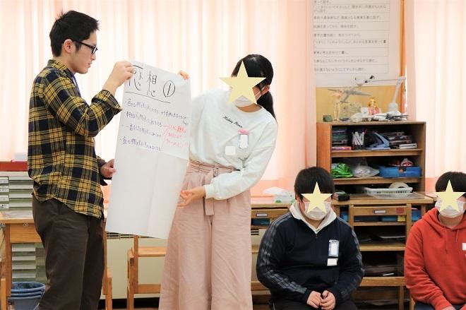 阿賀町立上川小学校においてワークショップを行いました_c0167632_15185998.jpg