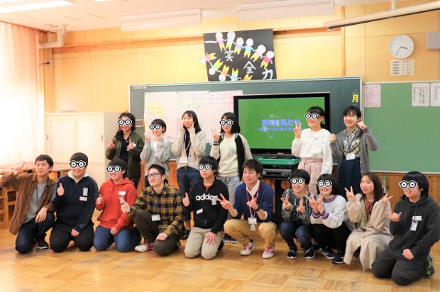阿賀町立上川小学校においてワークショップを行いました_c0167632_15280772.png