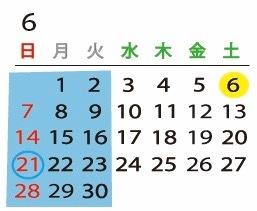 6月の営業カレンダー_f0206733_16431719.jpg