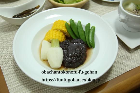 近江牛の赤ワイン煮DEおうちバル&琵琶湖産小鮎の甘露煮炊きました。_c0326245_11081444.jpg