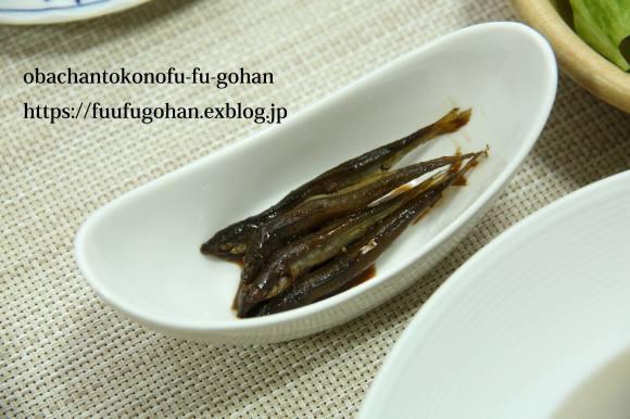 近江牛の赤ワイン煮DEおうちバル&琵琶湖産小鮎の甘露煮炊きました。_c0326245_11084498.jpg