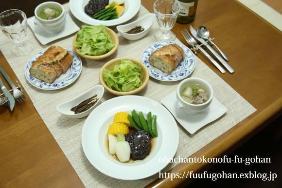 近江牛の赤ワイン煮DEおうちバル&琵琶湖産小鮎の甘露煮炊きました。_c0326245_11090420.jpg