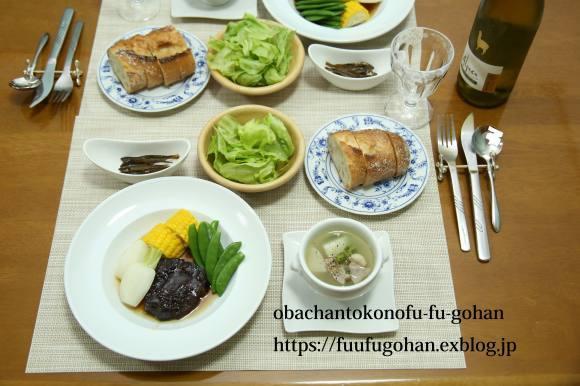 近江牛の赤ワイン煮DEおうちバル&琵琶湖産小鮎の甘露煮炊きました。_c0326245_11091735.jpg