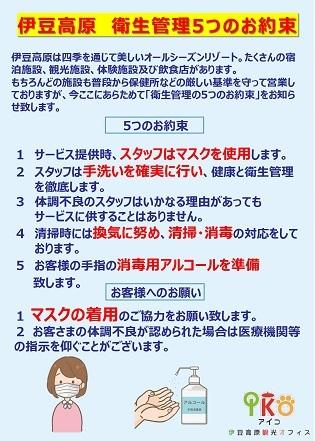 【ウエーブイン休業のお知らせ】_e0093046_10392941.jpg