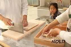 料理教室再開・皆さんにも再会!_d0186854_08451998.jpg