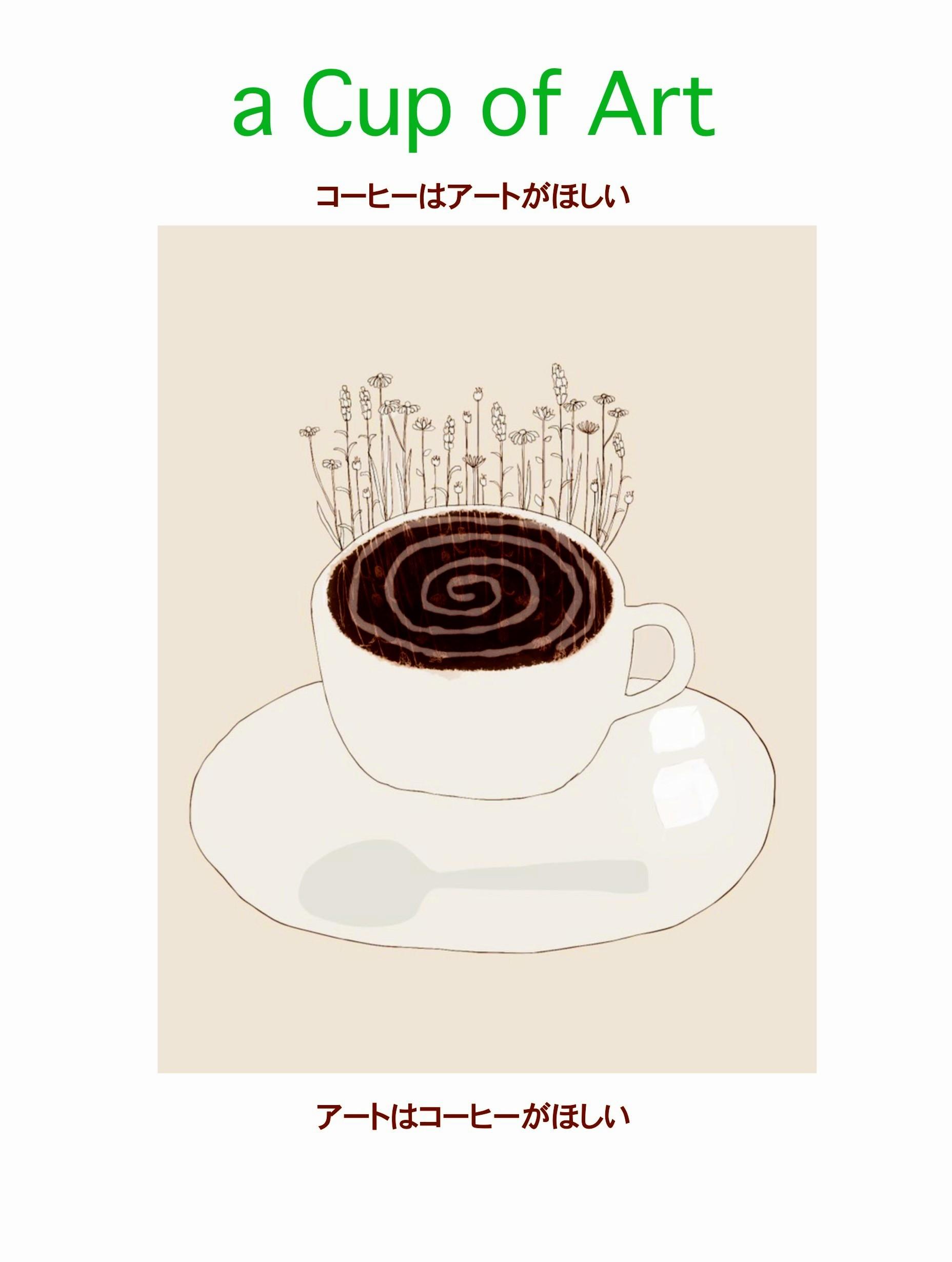 a cup of art 5.31---6.13_e0124863_22164224.jpeg