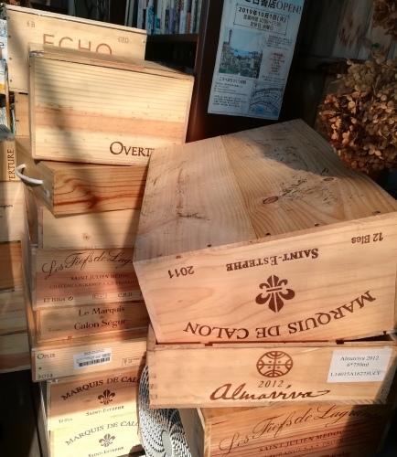 本とワインと木箱と_a0111166_08061709.jpg