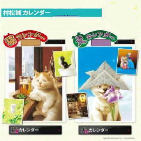 《 六月の犬さん・猫さん 》_c0328479_13143784.jpg