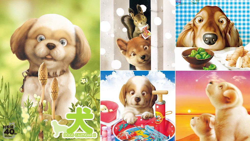 《 六月の犬さん・猫さん 》_c0328479_13145056.jpg
