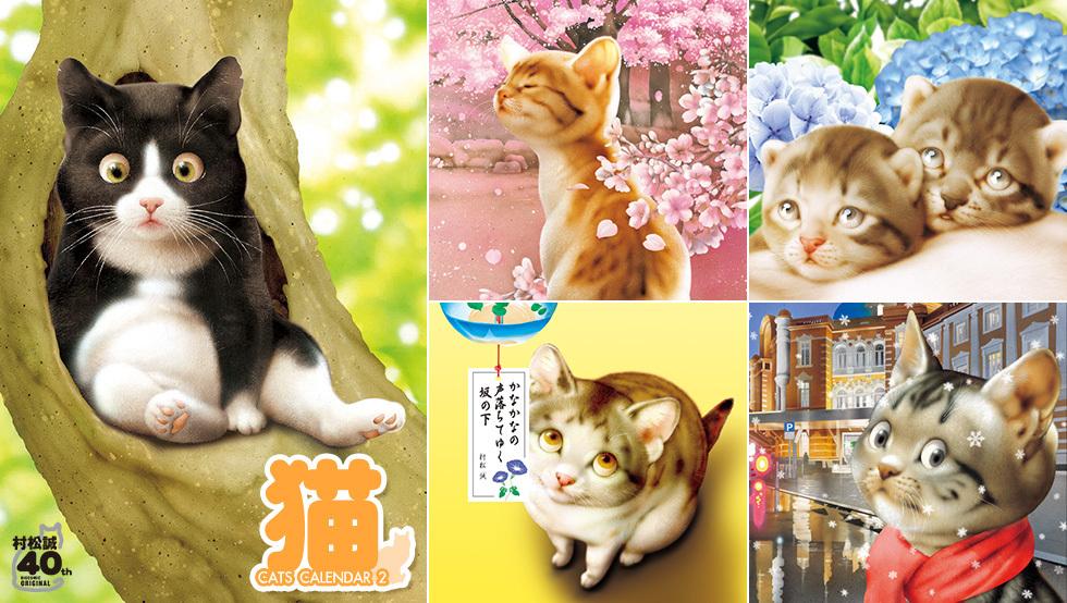 《 六月の犬さん・猫さん 》_c0328479_13153665.jpg