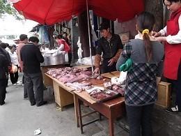 その後の形意拳&北京胡同の自由市場。。。_f0007580_19271673.jpg