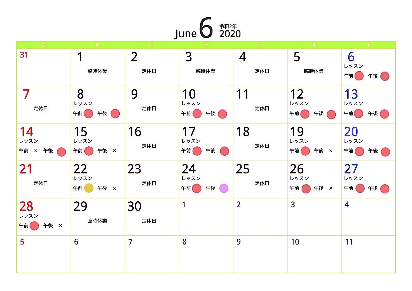 6月のレッスンカレンダー_c0156884_09525148.jpg