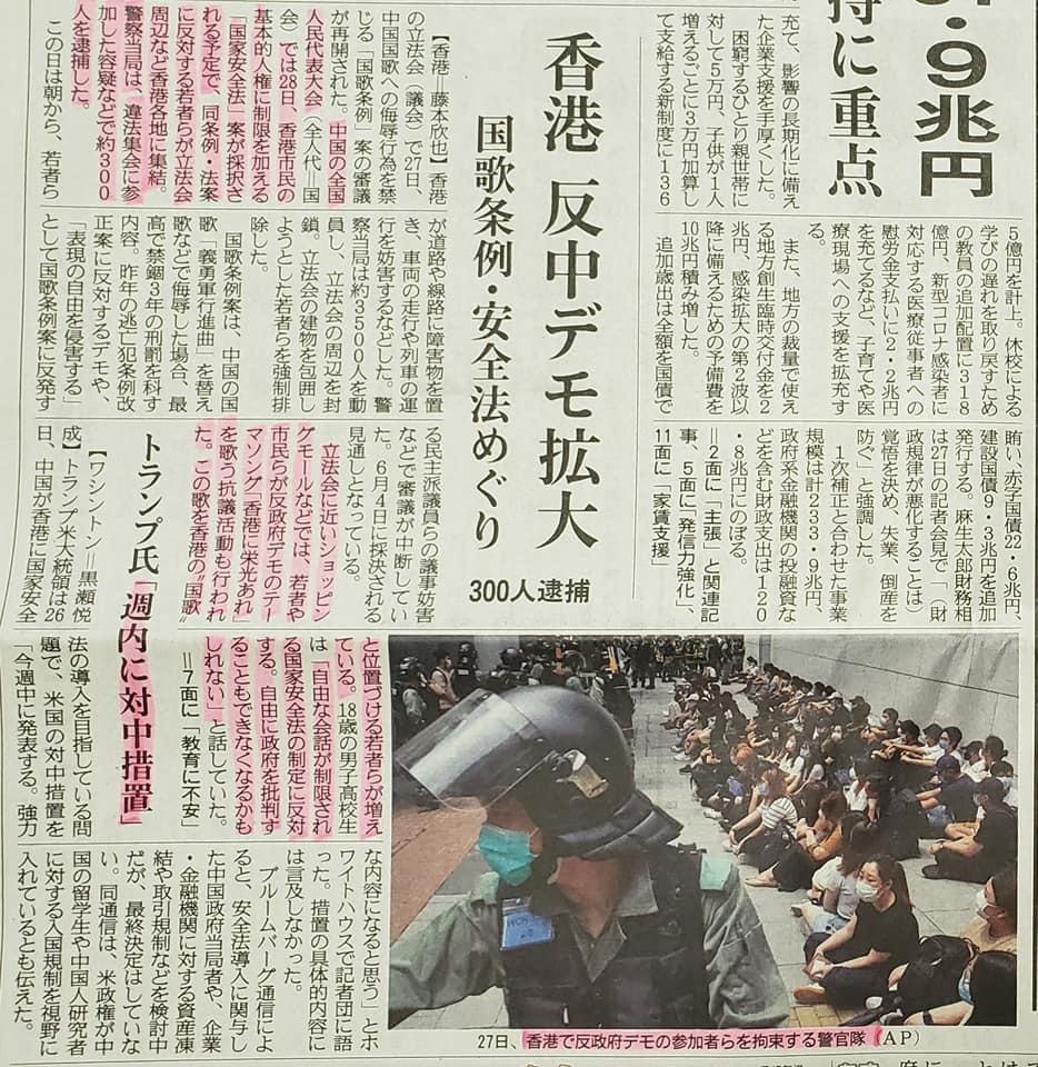 今、中国共産党に香港の自由が奪われそうになっています。_c0186691_11390884.jpg