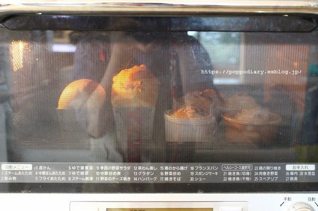 お庭通信&自家製酵母パン完成です♪♪_a0134594_11114886.jpg