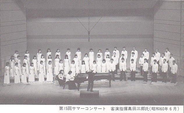 第15回サマーコンサート_c0125004_19243324.jpg