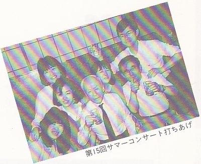 第15回サマーコンサート_c0125004_19253986.jpg