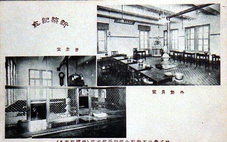 不動貯金銀行函館支店(建築家・関根要太郎作品研究)_f0142606_17173637.jpg