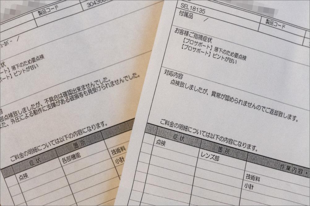 無傷でした。 東京Step1_5   5月30日(土)  6928_b0069507_18080508.jpg