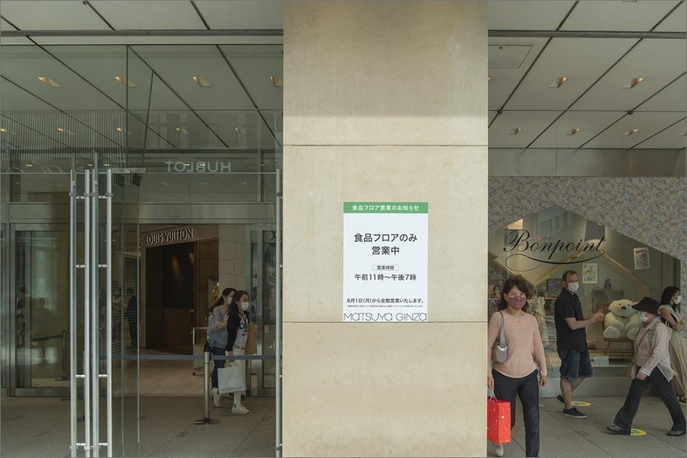 無傷でした。 東京Step1_5   5月30日(土)  6928_b0069507_18082271.jpg