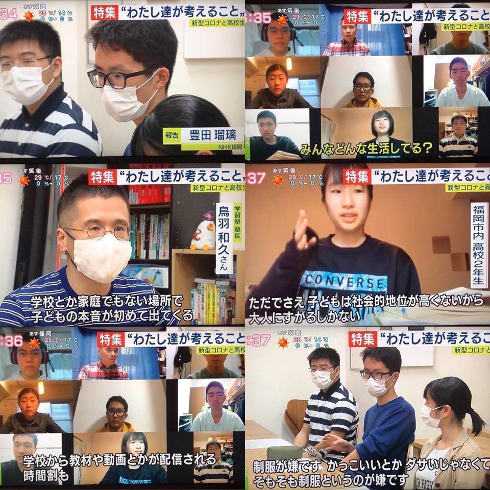 NHKの放送のこと、プリント忘れのこと_d0116009_13451598.jpg