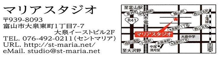 ブロードウェイ・マリア/マリアスタジオ(スタジオスケジュール)3月3日更新_c0201916_17204668.jpg