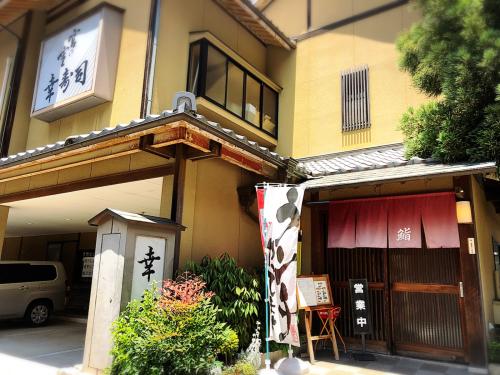 幸寿司_e0292546_00233993.jpg