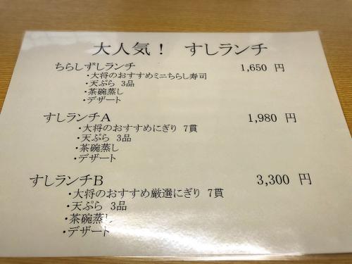 幸寿司_e0292546_00234026.jpg