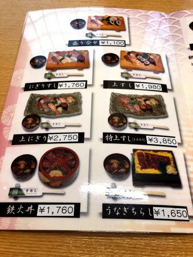 幸寿司_e0292546_00234258.jpg