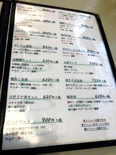 餃子の王将 亀山2号店_e0292546_00263540.jpg