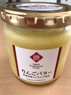 りんごバター_b0026760_15074858.jpg