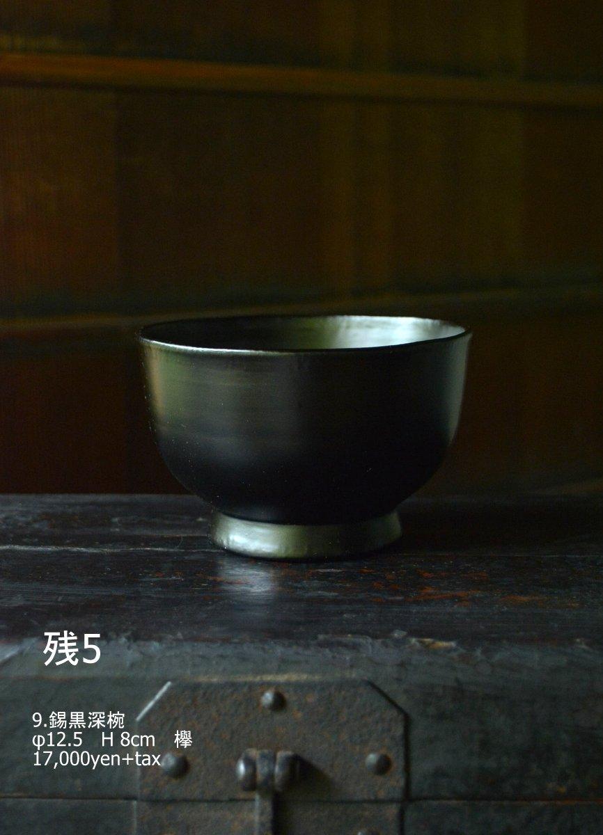 「太田修嗣展 漆の聲 木の息吹」8日目_d0087761_17334068.jpg