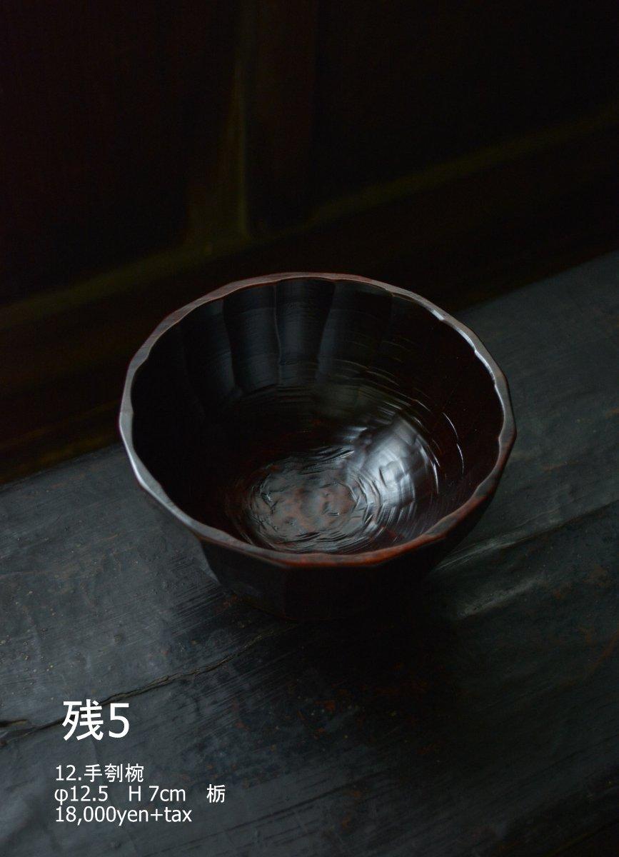 「太田修嗣展 漆の聲 木の息吹」8日目_d0087761_17335395.jpg
