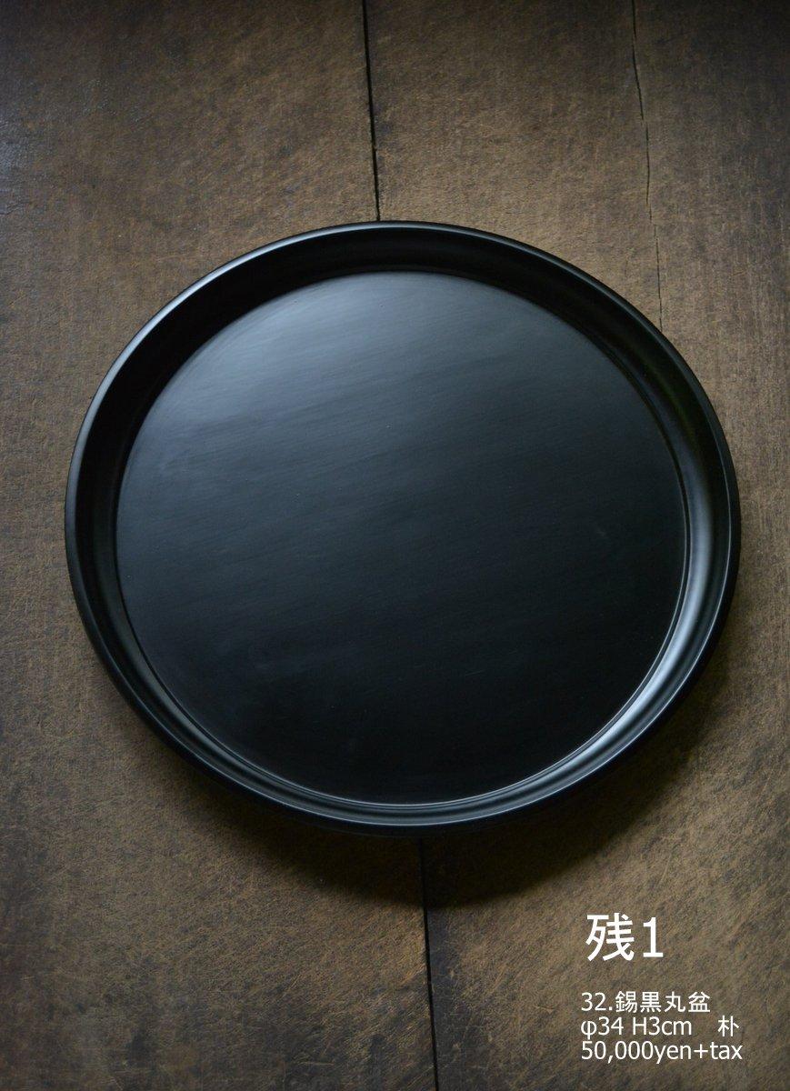 「太田修嗣展 漆の聲 木の息吹」8日目_d0087761_17344335.jpg